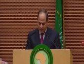 موريشيوس تعرب عن تقديرها للرئيس السيسى لرئاسة الاتحاد الافريقى
