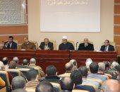 """رئيس جامعة الأزهر :الهدية المصحوبة بمنفعة شخصية """"رشوة"""""""