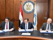 توقيع اتفاقية للبحث عن الغاز بدلتا النيل مع ونترشال ديا الألمانية بـ43 مليون دولار
