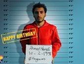 أحمد حمدي يحتفل بعيد ميلاده رقم 22