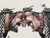 كاريكاتير صحيفة سعودية.. انقسام القوى الفلسطينية يسهل توغل قوات الاحتلال