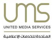 """فيديو .. """" البوصلة """" فيلم تسجيلى جديد من المتحدة للخدمات الإعلامية"""