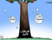 """فقاعات حول الفن الأصيل في كاريكاتير """" اليوم السابع"""""""