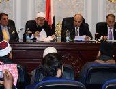 """رئيس""""عربية البرلمان"""" يطالب الأوقاف بخريطة ثقافية لتجديد الخطاب الدينى"""