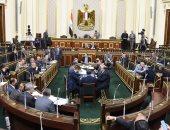 اعرف اختصاصات 25 لجنة نوعية بالبرلمان من واقع اللائحة الداخلية للمجلس