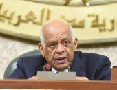 البرلمان يوافق على تعديل قانون الكيانات الإرهابية ويرسله لمجلس الدولة