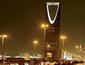 منتدى دولى فى الرياض يجمع قادة العمل الإنسانى فى الأول من مارس
