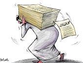 كاريكاتير صحيفة كويتية يحذر من كثرة المخالفات فى الدولة