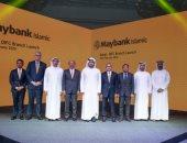 مكتوم بن محمد: افتتاح مصرف ماى فى دبى ترسيخا لمكانتها عاصمة للاقتصاد الإسلامى