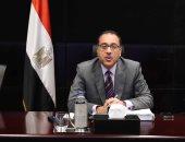رئيس الوزراء يصدر قرارا بندب بعض القضاة للعمل بمكتب شئون أمن الدولة لمدة سنة