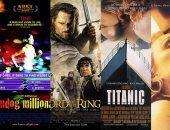 قبل  Parasite.. أبرز 5 أفلام استحوذت على جوائز الأوسكار فى السنوات الماضية