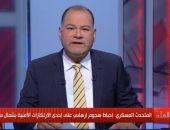 """نشأت الديهى: منفذى الهجوم الإرهابى على كمين شمال سيناء """"كفرة"""".. فيديو"""
