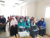 دورات تدريبية لـ 350 رائدة ريفية بالغربية للتوعية بمخاطر الهجرة غير الشرعية
