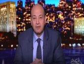 مكان يليق بمصر.. عمرو أديب يشيد بتطوير ميدان التحرير