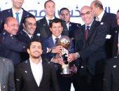 صور.. وزير الرياضة يشهد حفل بريزينتيشن لتكريم منتخب اليد بطل أفريقيا