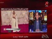 فيديو.. يسرا: حضور الأوسكار فخر كبير والأجانب ماتوا فى الفستان