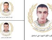 الجيش اللبنانى ينعى جنوده ضحايا حادث تعرض آلية عسكرية لكمين مسلح