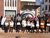 """صور.. وكيل """"تعليم جنوب سيناء"""" يكرم المتفوقين بمدرسة الزهور الابتدائية"""