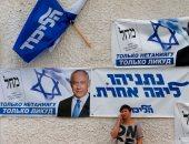 تسريب بيانات جميع الناخبين الإسرائيليين البالغ عددهم 6.5 مليون عبر الإنترنت