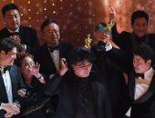 حفل الأوسكار يشهد انخفاض قياسي عن العام الماضي .. 23.6 مليون مشاهد