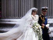 بعد23عاما من وفاتها..اعرف هدية الأميرة ديانا لأبنها هاري بعيد ميلاده الـ30