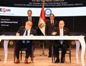 البترول توقع اتفاقا مع بكتل الأمريكية لتنفيذ مشروع مجمع التكرير والبتروكيماويات