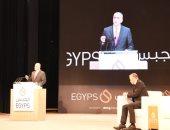 طارق عامر : القطاع المصرفى مستعد باستمرار لدعم  وتمويل النمو فى قطاع البترول