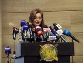 وزيرة التخطيط: الحكومة لجأت إلى رفع الأدنى للأجور لإحداث التوازن