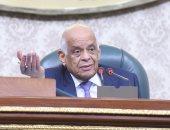عبد العال: نرفض تصريحات رئيس البرلمان الأوروبي لاعتدائها على السلطة القضائية