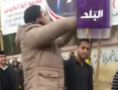 شاهد.. أنصار هشام بدوي يعتدون على مصور موقع صدى البلد