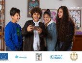 في اليوم العالمي للإنترنت الآمن تدشين حملة لتعزيز وجود فضاء إلكتروني أكثر أمناً