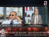الطيار المفصول بسبب محمد رمضان: لم أطلب مليما واحدا من الفنان.. فيديو