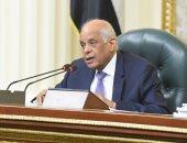 رئيس النواب يهنئ الشعب المصرى لفوز الزمالك بكأس السوبر الإفريقى