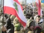 الأمن اللبنانى يستخدم خراطيم المياه لتفريق المتظاهرين أمام مقر البرلمان