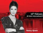 نانسى عجرم تتجاوز أحزانها وتحيى حفل عيد الحب فى استاد القاهرة