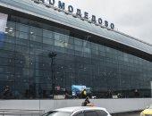 روسيا تطور نظاما جديدا لتفتيش الأشخاص فى المطارات