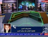 """شقيق علاء ولى الدين يروى كيف أحيا ذكرى وفاة الراحل وعلاقته بـ""""هنيدى"""".. فيديو"""