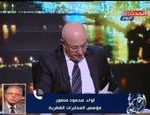 مؤسس المخابرات القطرية: أمير قطر مجرد عبد عند أسياده فى الغرب.. فيديو
