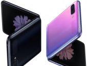 أول صور من هاتف سامسونج الجديد القابل للطى.. و 3 هواتف جلاكسى S