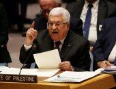 """الرئيس الفلسطينى يؤكد دعم المؤسسات العاملة فى القدس للاستمرار فى """"دعم قضيتنا"""""""