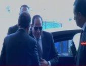 الرئيس السيسى يصل مقر انعقاد مؤتمر ومعرض مصر الدولى للبترول إيجبس 2020