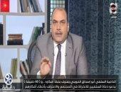 خبير مقامات وأصوات: أعلّم القراء أخلاقيات وسلوك القرآن قبل المقامات