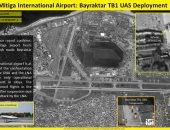 صور إسرائيلية تفضح تركيا بإرسالها طائرات مسيرة إلى مطار معيتيقة فى ليبيا
