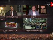 التعبئة والإحصاء: إعلان نتائج التعداد الاقتصادى فى مصر نهاية فبراير الجارى