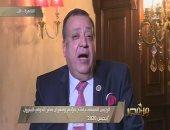 """رئيس """"مستثمرى الغاز"""": توصيل الغاز لأى مصنع فى الجمهورية.. فيديو"""