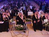 صور.. أمير منطقة الرياض يرعى حفل تخريج الجامعة العربية المفتوحة