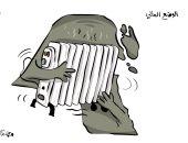 كاريكاتير صحيفة كويتية.. الطقس بارد فى الكويت