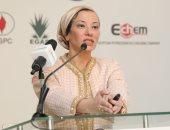 وزيرة البيئة: السيسى أول رئيس يهتم بالرؤية المستقبلية للأجيال القادمة
