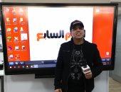 """فيديو.. عمر كمال يكشف حقيقة أغنية """"بنت الجيران"""" وخلافه مع شاكوش فى """"اليوم السابع"""""""