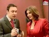 حلقة خاصة عن الفنانة ميرفت أمين بـ برنامج الليلة مع محمد السماحى